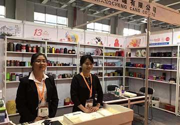 Tin Box Manufacturer Exhibition