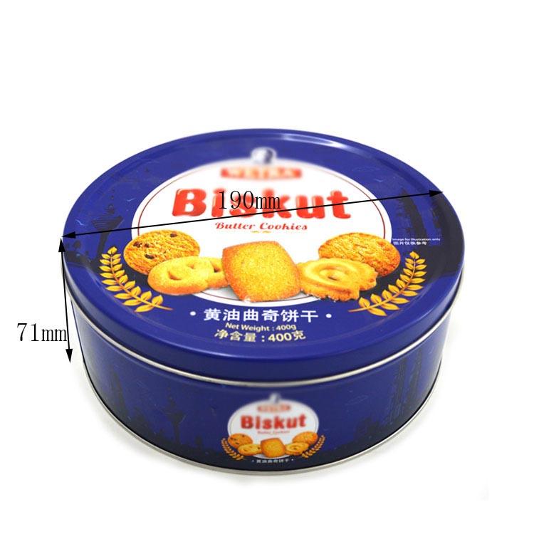 Индивидуальный размер жестяной банки для печенья с маслом