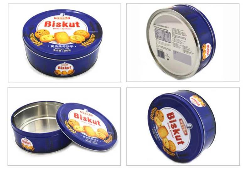 Круглые консервные банки для печенья с маслом