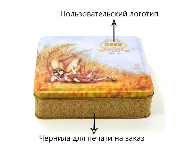 Индивидуальная упаковка для жестяной коробки для овсянки
