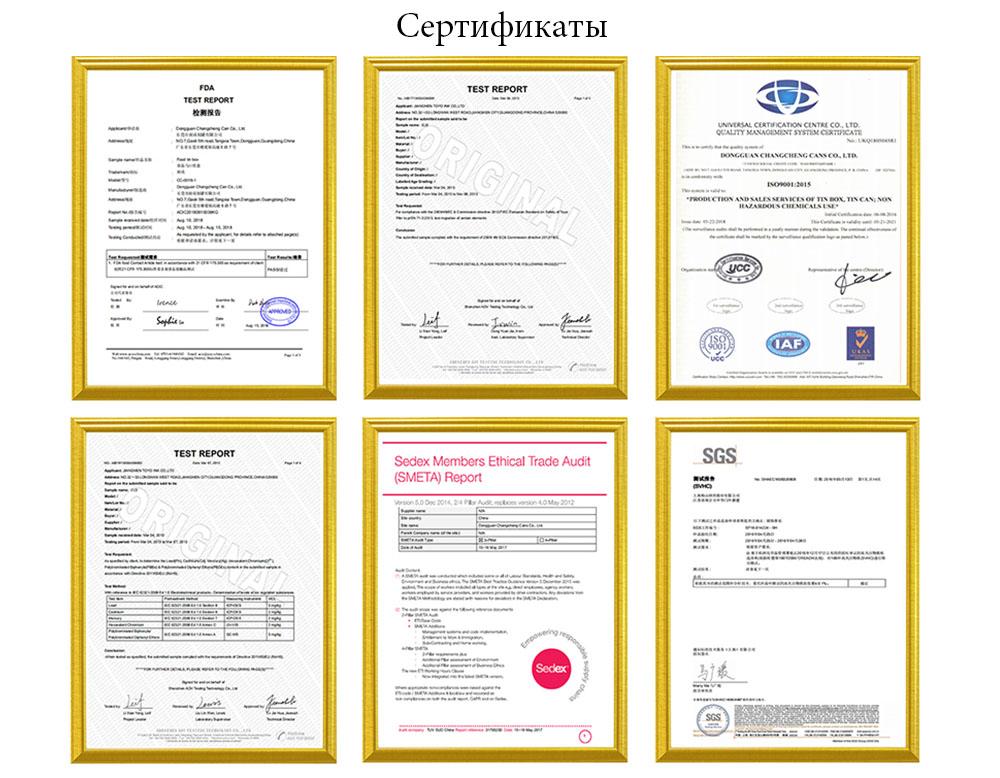Заводская квалификация оловянной коробки