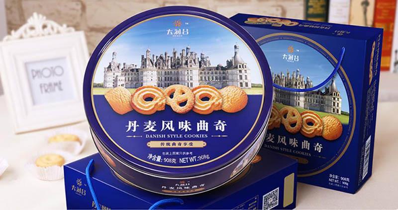 Blechdose mit runden Butterkeksen