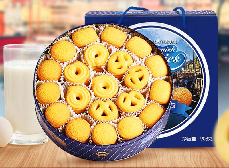 Lata de galletas de mantequilla redondas