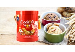What are the processes for biscuit tin box packaging and printing?