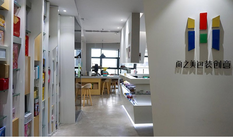 This is Shenzhen Shangzhimei Creative Packing Co. Ltd, an brilliant manufacturer from China.